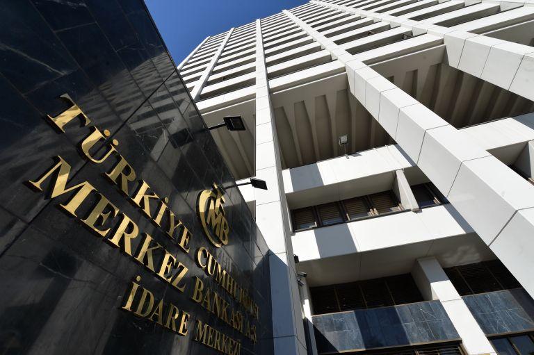 Κατάρ : Στήριξη από την κεντρική τράπεζα στην Τουρκία | tovima.gr