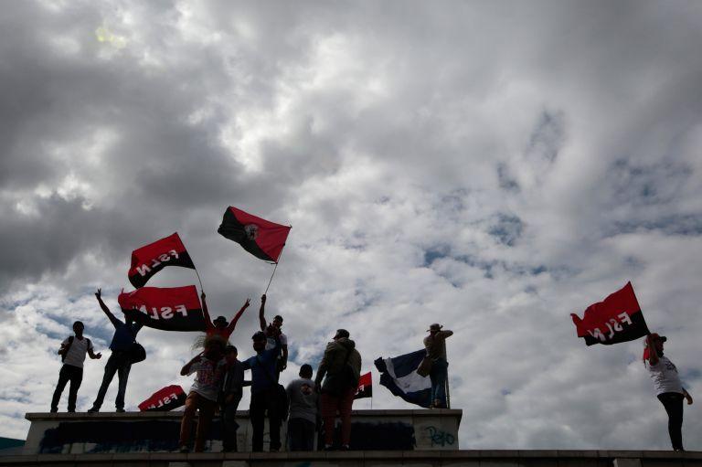 Νικαράγουα : Διαδηλώσεις κατά του Ορτέγα | tovima.gr