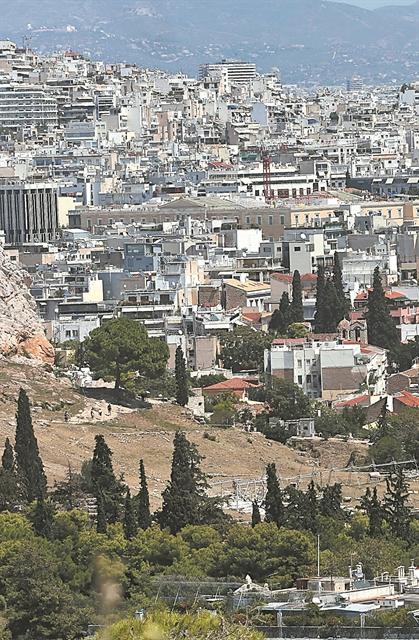 Θυσιάζουν μείωση ΕΝΦΙΑ και μέρισμα για τις συντάξεις | tovima.gr