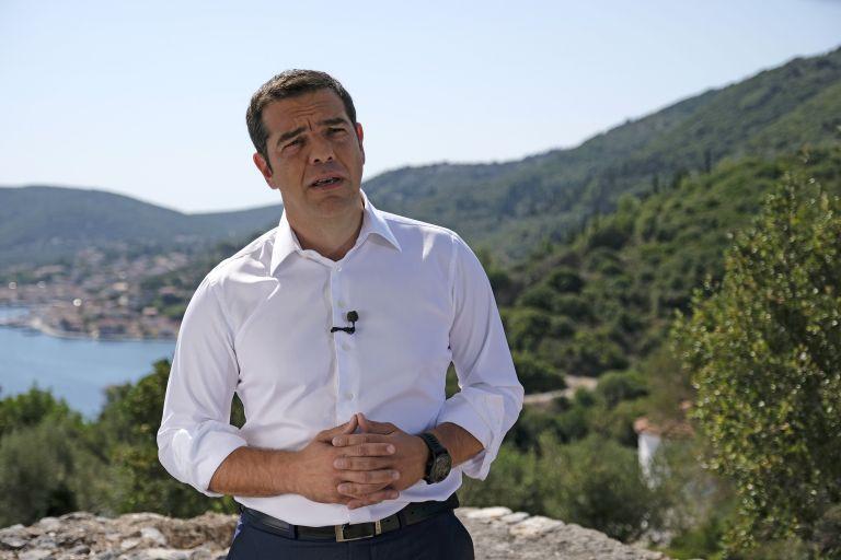 Αλέξης Τσίπρας από Ιθάκη: Ελληνίδες, Έλληνες, σήμερα είναι μια μέρα λύτρωσης και αφετηρία μιας νέας εποχής | tovima.gr