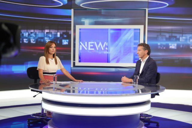 Ο Γερούν Ντάισελμπλουμ μιλά αποκλειστικά στον ΑΝΤ1 | tovima.gr