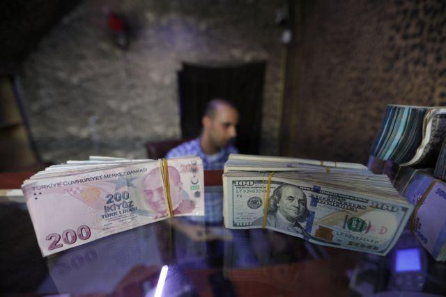 Νέοι κλυδωνισμοί για τη λίρα και την τουρκική οικονομία | tovima.gr