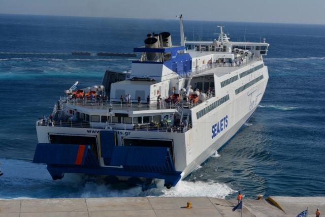 «Tera Jet»: το πλοίο της προσφοράς δίπλα στους πληγέντες των πυρκαγιών | tovima.gr