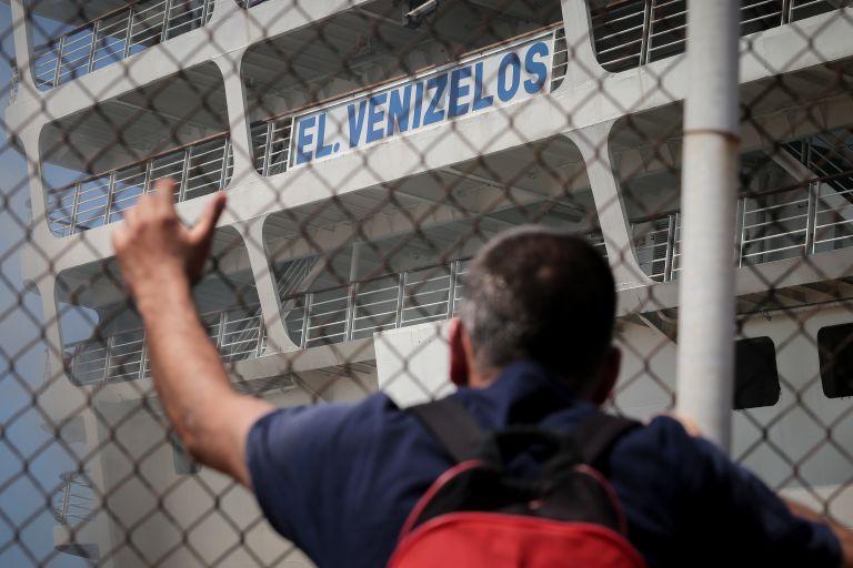Βίντεο κατάσβεσης της φωτιάς στο πλοίο «Ελευθέριος Βενιζέλος» | tovima.gr