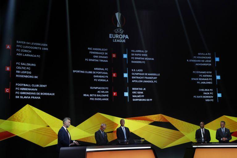 Οι αντίπαλοι Ολυμπιακού και ΠΑΟΚ στο Europa League | tovima.gr