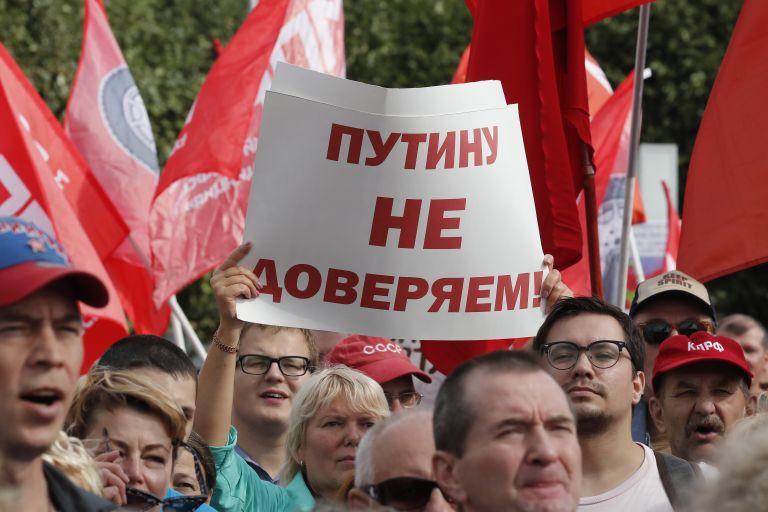 Αντιδράσεις για το συνταξιοδοτικό στη Ρωσία | tovima.gr