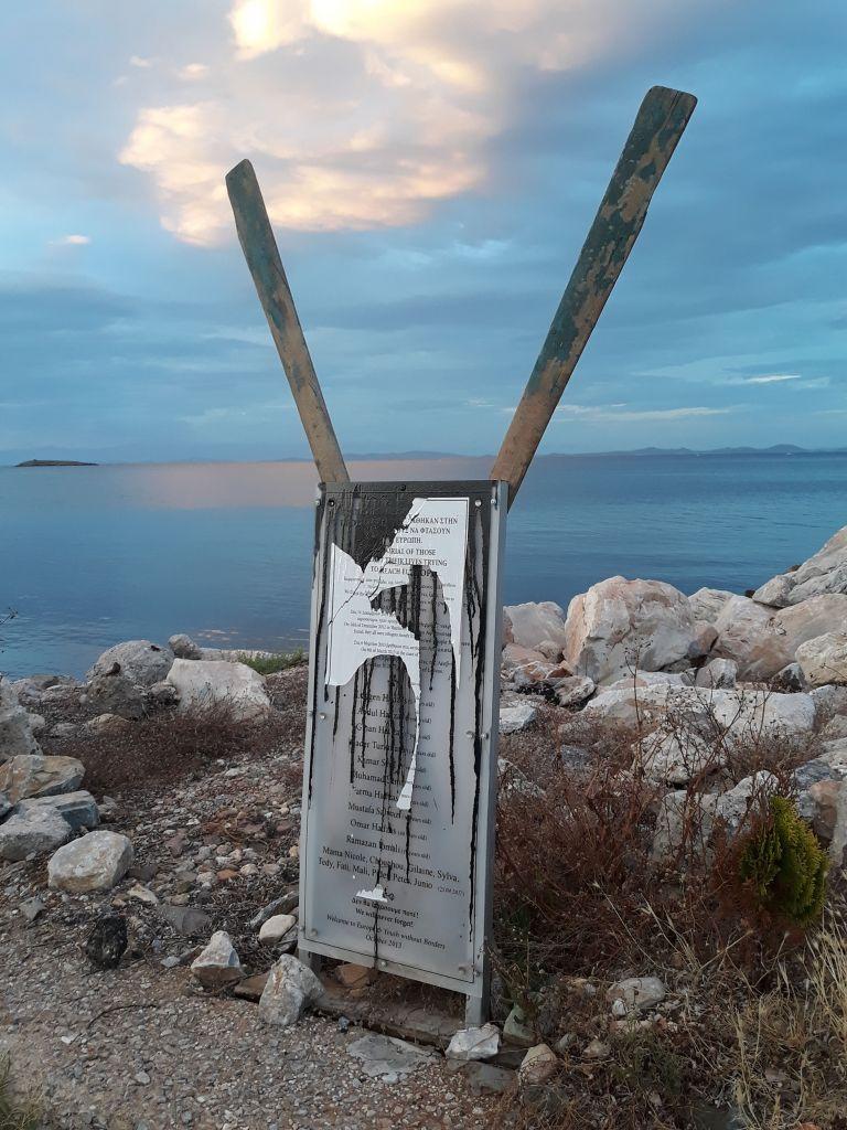 Άγνωστοι κατέστρεψαν το μνημείο για τους νεκρούς πρόσφυγες στη Μυτιλήνη | tovima.gr