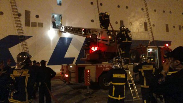 Τα προβλήματα στην κατάσβεση της πυρκαγιάς στο «Ελ. Βενιζέλος» | tovima.gr