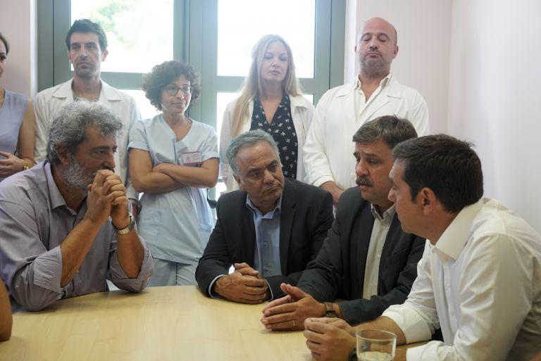 Τσίπρας: Διαφορετική υγειονομική κουλτούρα στις Τοπικές Μονάδες Υγείας | tovima.gr