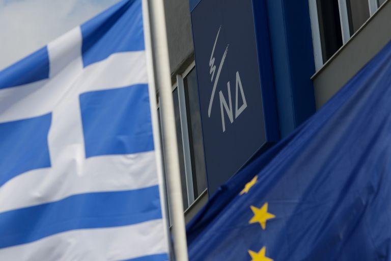 ΝΔ: Τελείωσαν οι κάλπικες ελπίδες του κ. Τσίπρα | tovima.gr