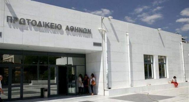 Ανάστατοι οι φωτοτύπες στο Πρωτοδικείο και την Εισαγγελία Αθηνών | tovima.gr