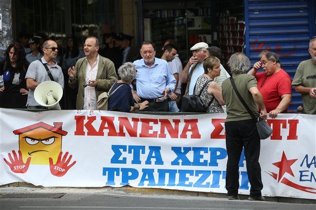 «Πυρά» από ΛΑΕ σε Τσίπρα για τους πλειστηριασμούς   tovima.gr
