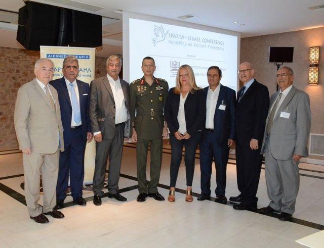Διεθνές συνέδριο για τη σχέση αρχαίας Σπάρτης – Ισραήλ   tovima.gr