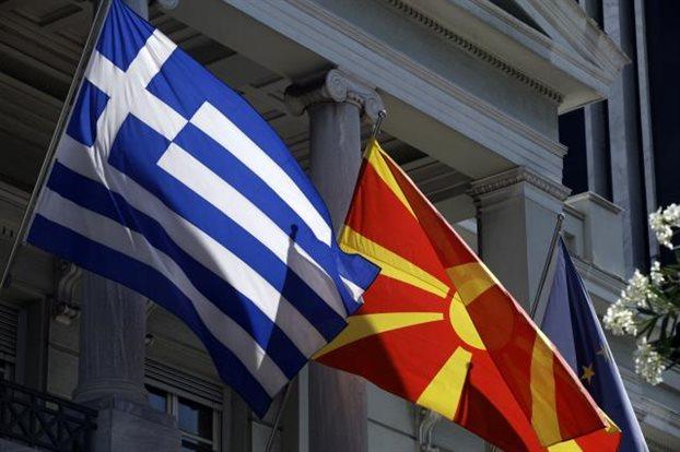 Guardian: Η συμφωνία των Πρεσπών δεν είναι δίκαιη αλλά είναι αναγκαία | tovima.gr