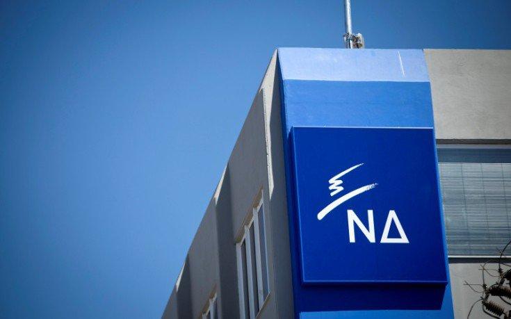 ΝΔ: Εκτός τόπου και χρόνου ο Τσίπρας στην Ευρωβουλή | tovima.gr