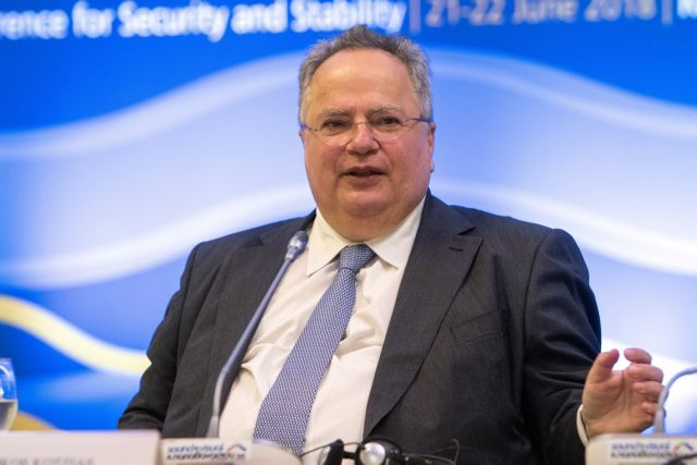Kotzias: Greece's interests linked to the Balkans | tovima.gr