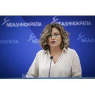Σπυράκη: Θαυμαστές του Πινοσέτ είναι εκείνοι που πνίγουν την Ελλάδα στα δακρυγόνα | tovima.gr