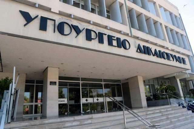 Στο υπουργείο Δικαιοσύνης το μεταμνημονιακό ραντεβού κυβέρνησης-θεσμών | tovima.gr