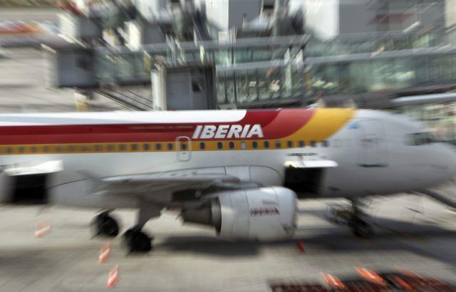 Αεροσκάφος της Iberia έκανε αναγκαστική προσγείωση στη Βοστόνη | tovima.gr