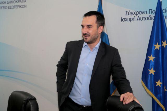 Υποσχέσεις Χαρίτση για την ενίσχυση των Περιφερειών | tovima.gr
