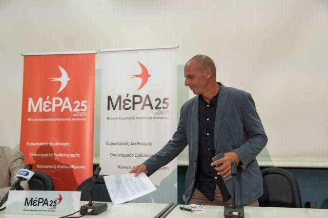 Γ. Βαρουφάκης: Βέλτιστη λύση η συμφωνία των Πρεσπών | tovima.gr