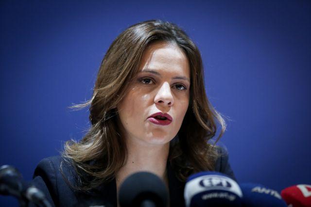 Αχτσιόγλου: Οι θεσμοί δεν αμφισβητούν τη βιωσιμότητα του ασφαλιστικού | tovima.gr