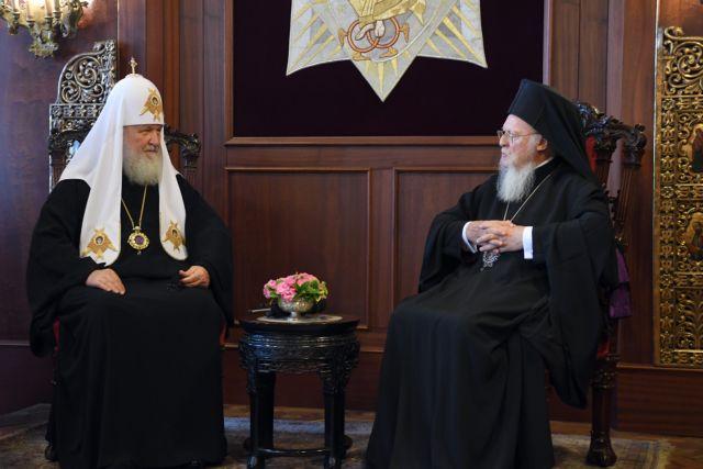 «Αντίποινα» του Πατριάρχη Μόσχας στο Οικομενικό Πατριαρχείο για την Ουκρανία | tovima.gr
