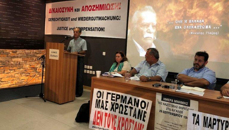 Επιμένουν οι Έλληνες στη διεκδίκηση των γερμανικών αποζημιώσεων | tovima.gr