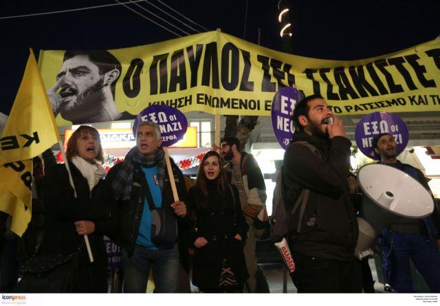 Συναυλία το Σάββατο στη μνήμη του Παύλου Φύσσα | tovima.gr