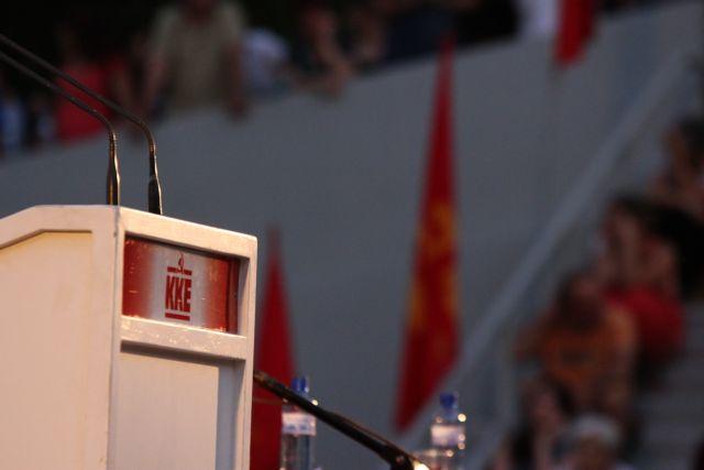 ΚΚΕ: Προσπαθεί να ξεπλύνει τα αμερικανοΝΑΤΟϊκά σχέδιο ο Τσίπρας | tovima.gr
