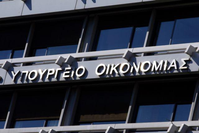 Περισσότερα χρήματα για τις νέες ΜμΕ στον τουρισμό | tovima.gr