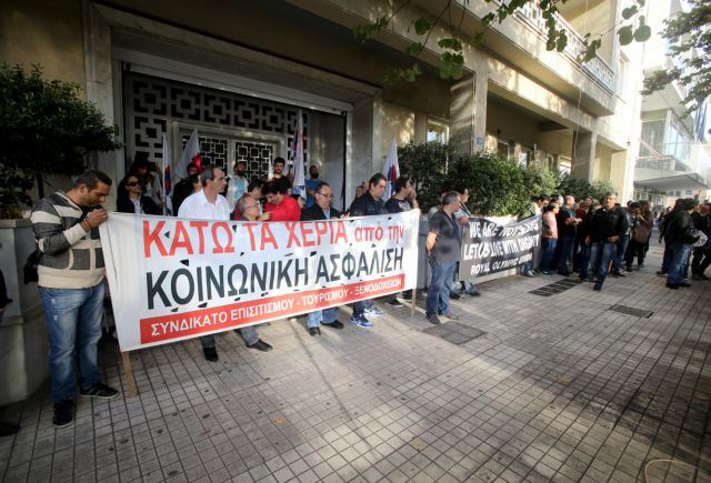 Ξενοδοχοϋπάλληλοι: Επεκτάθηκε η Συλλογική Σύμβαση Εργασίας | tovima.gr