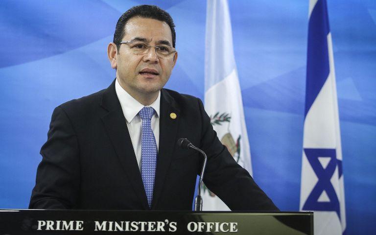 Γουατεμάλα: Την επιστροφή ερευνητή σε θέματα διαφθοράς διέταξε το Συνταγματικό Δικαστήριο | tovima.gr