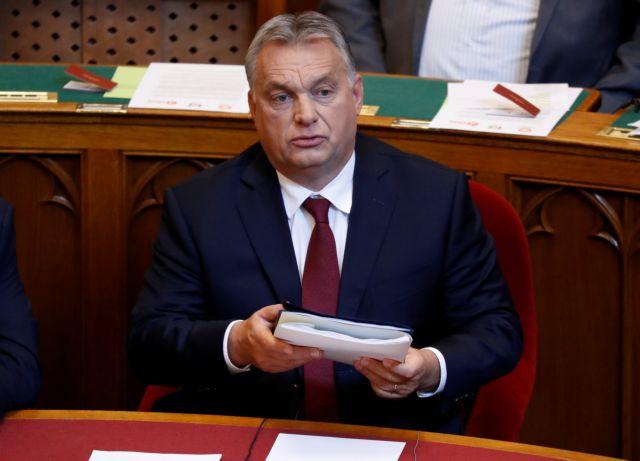 Προσφυγή της Ουγγαρίας στο Δικαστήριο της ΕΕ για την απόφαση του ευρωκοινοβουλίου | tovima.gr