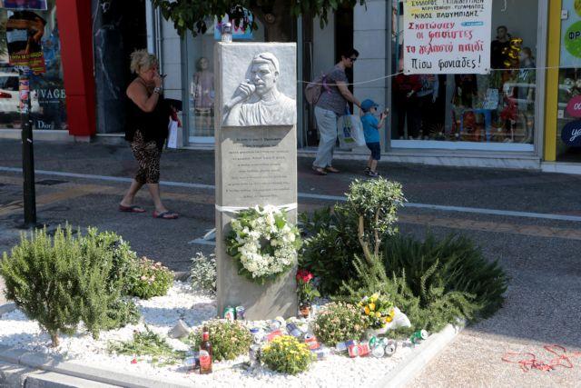 Παύλος Φύσσας: Βίντεο ντοκουμέντο από την δολοφονία του | tovima.gr