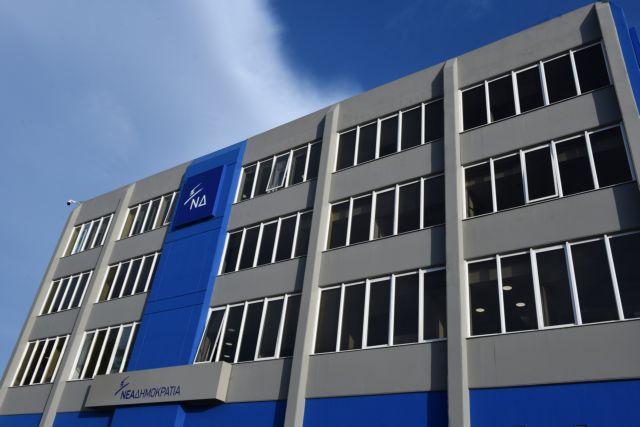 ΝΔ: Ζητά παραίτηση Μυλόπουλου μετά τη άσκηση ποινικής δίωξης σε βάρος του | tovima.gr