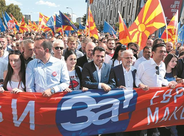 Η συμμετοχή θα κρίνει το δημοψήφισμα | tovima.gr