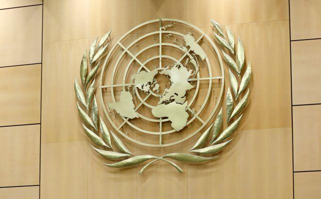 Τσίπρας: Στη Νέα Υόρκη για τη γενική συνέλευση του ΟΗΕ   tovima.gr
