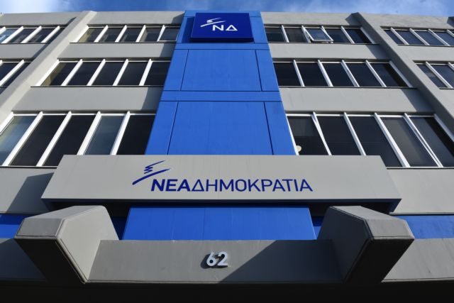 ΝΔ: Οι δηλώσεις Ζάεφ δείχνουν τις πραγματικές επιπτώσεις της Συμφωνίας των Πρεσπών | tovima.gr