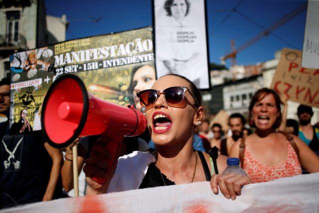 Πορτογαλία: Ακτιβιστές κατά της αύξησης των ενοικίων στην Λισαβόνα | tovima.gr