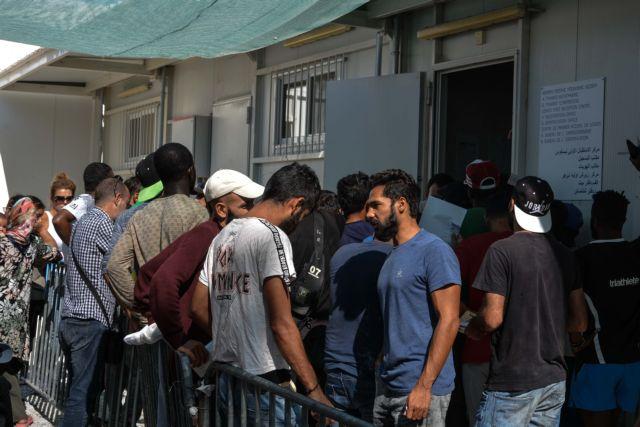 Εχουν… τρύπα τα κονδύλια για το προσφυγικό | tovima.gr