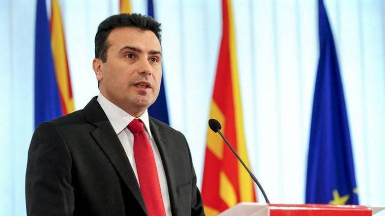 Ζάεφ: Πετύχαμε τους στόχους των παππούδων μας για «μακεδονική» γλώσσα και ταυτότητα | tovima.gr