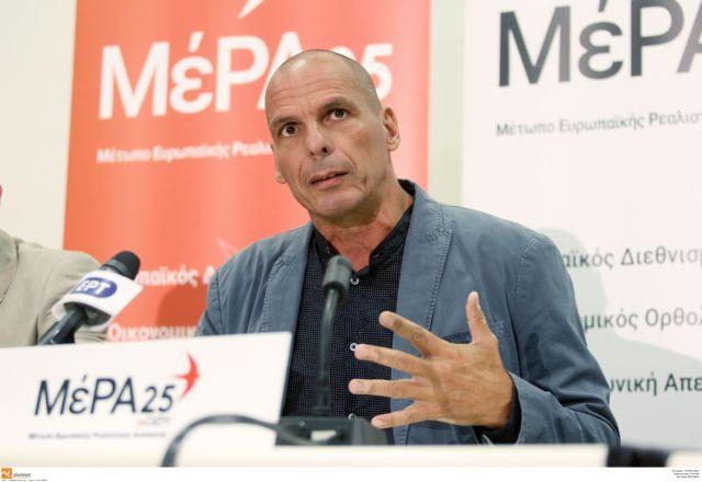 Βαρουφάκης: Η πασοκοποίηση του ΣΥΡΙΖΑ έχει ολοκληρωθεί | tovima.gr
