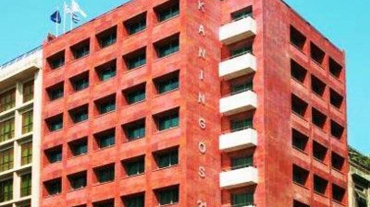 Επιστρέφει το πρώην «Κάνιγγος 21» – Νέο ξενοδοχείο στο κέντρο της Αθήνας | tovima.gr