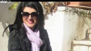 Στο φιλικό περιβάλλον της Λαγούδη αναζητούν οι εισαγγελικές αρχές τους δολοφόνους της | tovima.gr