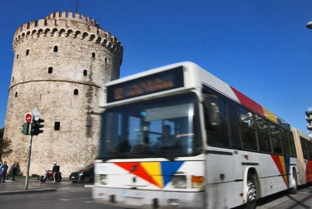 ΣτΕ: Ακύρωσε την υπουργική απόφαση που αφορούσε τους εργαζόμενους στον ΟΑΣΘ | tovima.gr