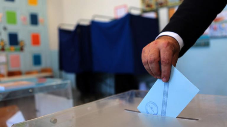 Δημοσκόπηση: Κυριαρχία Μητσοτάκη και ΝΔ, στο 16,5% η διαφορά με ΣΥΡΙΖΑ | tovima.gr