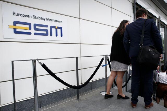ESM: Nα ανακτήσει την εμπιστοσύνη των επενδυτών η Ελλάδα   tovima.gr