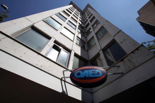 ΟΑΕΔ: Ανακοίνωσε 30.333 θέσεις πλήρους απασχόλησης | tovima.gr