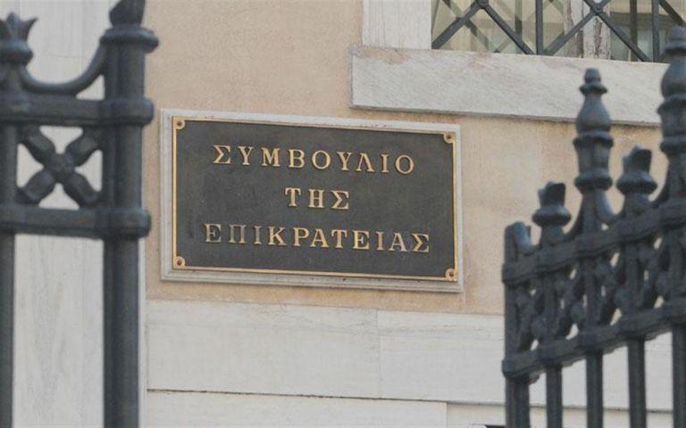 Τα πρόσωπα που προτείνει η Βουλή για την προεδρία του ΣτΕ | tovima.gr